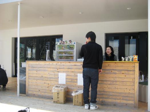 CafeSurprise